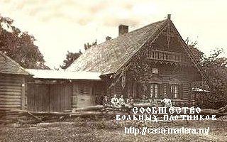 Русская деревня Александровка