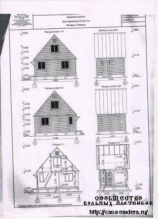 Воспользуюсь услугами бригады плотников